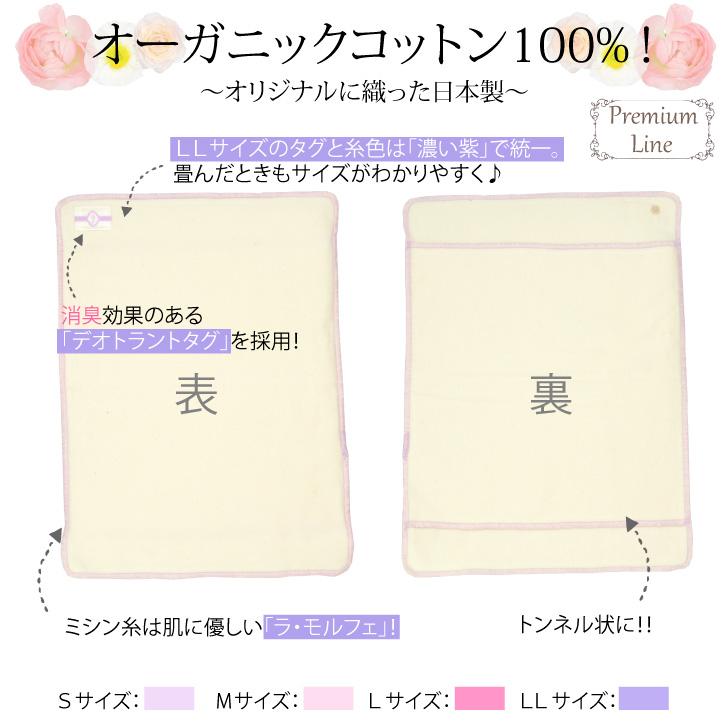 オーガニックコットン100% オリジナルに織った日本製